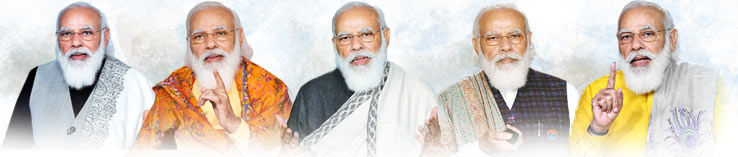 Modi, the Fashionista – Rediff.com India News