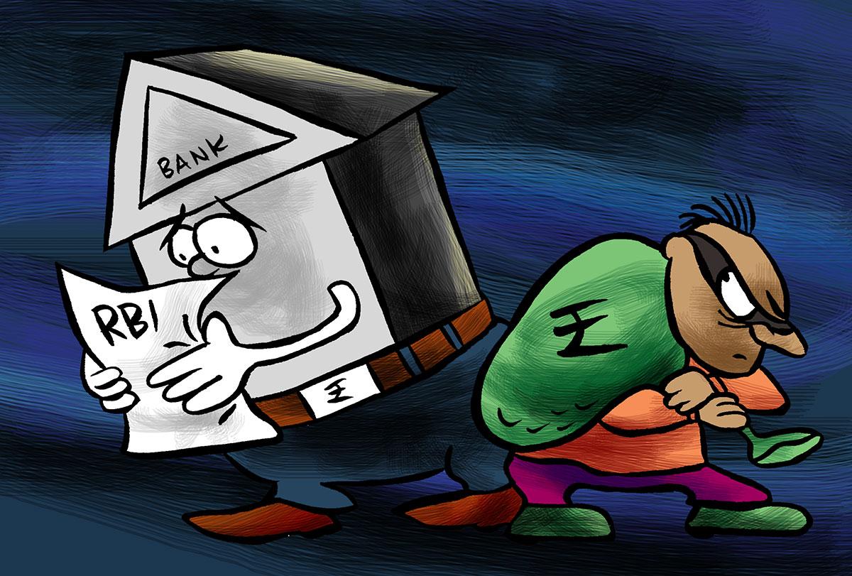 Banks report Rs 5 trn loan fraud; SBI's amount largest
