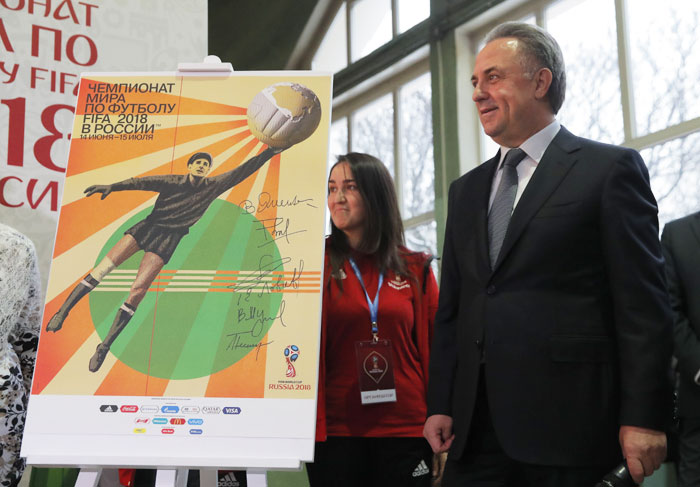 Russian Deputy Prime Minister Vitaly Mutko attends a ceremony unveiling the Official Poster for the 2018 FIFA World Cup Russia in Moscow, Russia on Tuesday