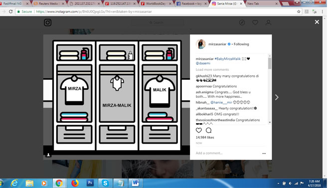 Sania Mirza's Instagram page making the 'announcement'