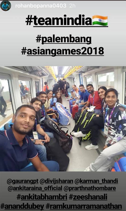 Is there a row brewing? Indian tennis team arrives at Asiad sans Paes