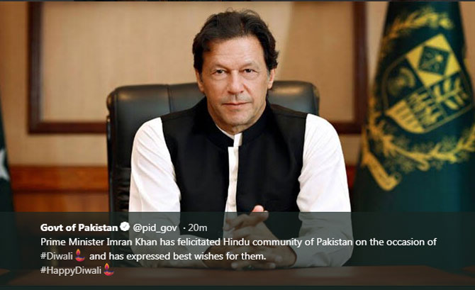 Imran Khan extended his wishes to fellow Pakistanis through his official Twitter handle