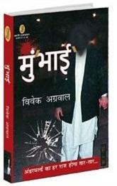 Mumbai Fables Ebook